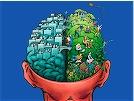 cervello artistico